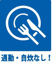 iic004 - 海技大学校