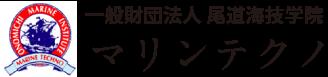 logo005 - 学校・各コース説明