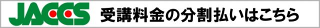640x56 - ◎尾道2級小型(日程)